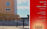 Direito do Urbanismo (e-book)